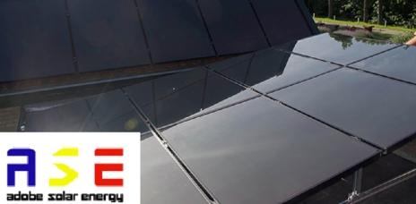 Adobe Solar Energy